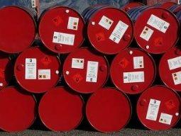 Giá dầu giảm nhẹ sau số liệu kinh tế Trung Quốc và châu Âu