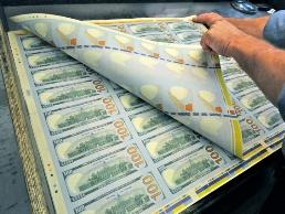 Mỹ sắp lưu thông đồng 100 USD mới