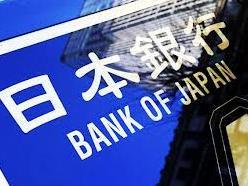 Nới lỏng tiền tệ của Nhật Bản đe dọa thị trường châu Á mới nổi