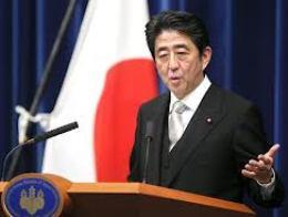 Nhật Bản thông qua chính sách quốc gia về biển