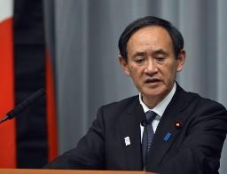 Nhật Bản có thể tung gói kích thích mới trước tháng 7