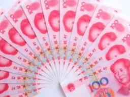 Bong bóng tín dụng Trung Quốc: Tiền đi đâu?