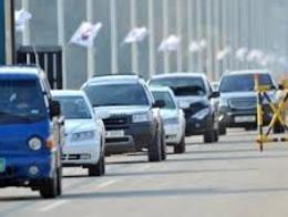 Công nhân Hàn Quốc cuối cùng rời khỏi Kaesong