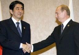 Nhật - Nga mở lại đàm phán về tranh chấp lãnh thổ