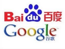 Tại sao dịch vụ tìm kiếm của Google ngày càng lớn mạnh so với Baidu?