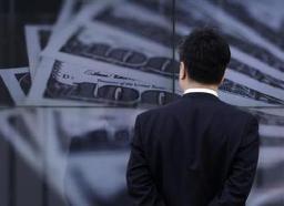 USD giảm do Mỹ tiếp tục nới lỏng tiền tệ