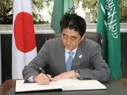 Đa số người Nhật muốn sửa hiến pháp