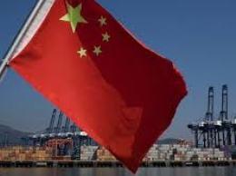 Moody's khẳng định giữ nguyên xếp hạng tín dụng Trung Quốc