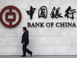 Ngân hàng Trung Quốc đóng băng tài khoản của ngân hàng Triều Tiên