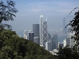 Ngân hàng tăng cường mua cao ốc tại Hong Kong