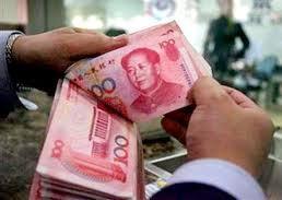 Trung Quốc phát tín hiệu thay đổi chiến lược tiền tệ