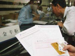 Trung Quốc bùng nổ đầu tư tín thác
