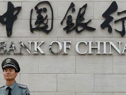 Trung Quốc mạnh tay với hàng loạt tài khoản ngân hàng của Triều Tiên