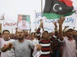 Anh và Mỹ đồng loạt rút nhân viên ngoại giao khỏi Lybia