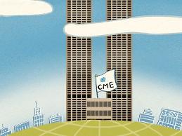 CME Group - thủ lĩnh mới của chủ nghĩa tư bản?