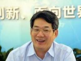 Trung Quốc điều tra sai phạm một quan chức cấp cao