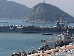 Triều Tiên nổi giận vì tàu sân bay Mỹ tập trận tại Hàn Quốc