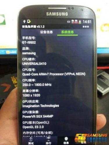 Samsung dự kiến cung cấp dịch vụ 5G vào năm 2020