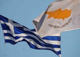 Lãnh đạo eurozone nhóm họp quyết định cứu trợ Hy Lạp và Síp