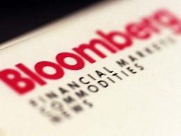 Hàng loạt ngân hàng đòi điều tra Bloomberg vì làm lộ bí mật khách hàng