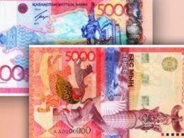 Tiền giấy Kazakhstan được công nhận tốt nhất thế giới