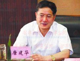 Cựu phó giám đốc công an Trùng Khánh bị tuyên án tử hình vì nhận hối lộ
