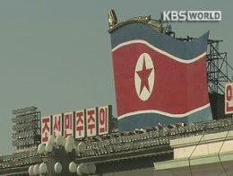 Triều Tiên bác bỏ đề nghị đàm phán về Kaesong của Hàn Quốc