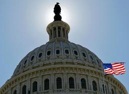 Mỹ hành động khẩn cấp ngăn chạm trần nợ công
