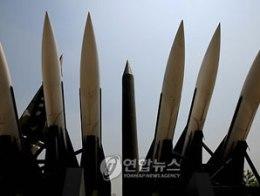 Triều Tiên có tới 200 bệ phóng tên lửa di động