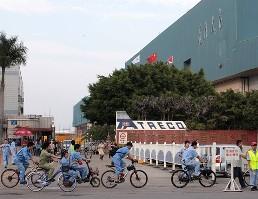 Lương tại Trung Quốc tăng chóng mặt bất chấp suy giảm kinh tế