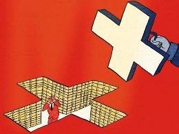 Thời tàn của các ngân hàng Thụy Sĩ đang tới gần?
