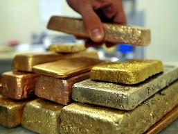 Trung Quốc phát hiện mỏ vàng 53 tấn ở Tân Cương