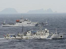 Tàu hải giám Trung Quốc lại xuất hiện trong vùng biển Nhật Bản