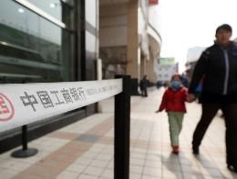 Fitch cảnh báo khủng hoảng do bong bóng tín dụng Trung Quốc
