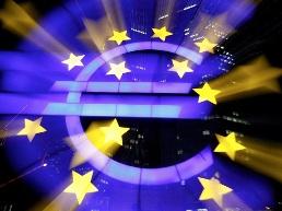Châu Âu có nguy cơ rơi vào một cuộc khủng hoảng ngân hàng mới