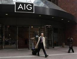 AIG rút đơn kiện Fed làm hãng thiệt hại hàng chục tỷ USD