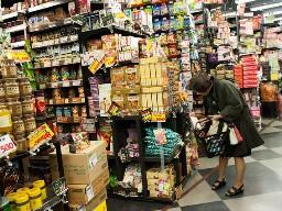 Giá tiêu dùng Nhật Bản giảm tháng thứ 6 liên tiếp