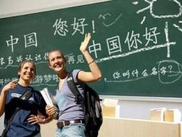 Tiếng Trung sẽ thành ngôn ngữ phổ thông của ngân hàng tư nhân?
