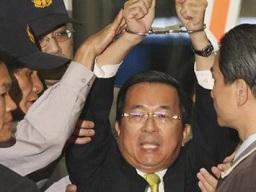 Cựu Tổng thống vùng lãnh thổ Đài Loan tự sát
