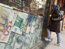 Mỹ công bố lệnh trừng phạt mới nhằm vào tiền tệ Iran