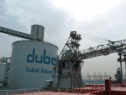 UAE sắp có nhà máy luyện nhôm lớn thứ 5 thế giới trị giá 15 tỷ USD