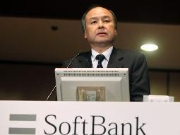 3 người giàu nhất Nhật Bản mất hơn 4 tỷ USD do chứng khoán lao dốc
