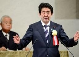 Thủ tướng Abe công bố chiến lược thứ 3 vực dậy kinh tế Nhật Bản