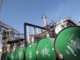 Mỹ chính thức gia hạn miễn trừ cấm nhập dầu Iran cho 9 nước