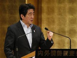 Nhật Bản thông qua dự luật thành lập hội đồng an ninh quốc gia