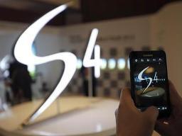Samsung mất 12 tỷ USD do dự báo doanh số Galaxy S4 giảm