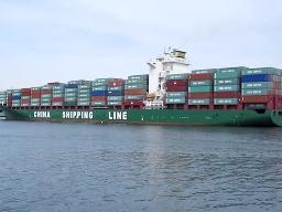 Nhập khẩu hàng hóa nguyên liệu Trung Quốc tháng 5 bất ngờ tăng