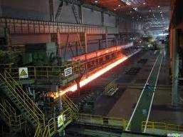 Baosteel giảm giá thép tháng 7