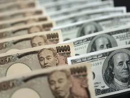 Yên giảm trở lại trước tuyên bố chính sách của BOJ