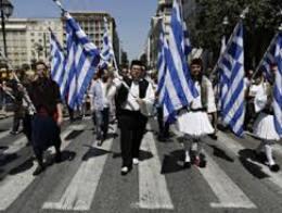 Hy Lạp đóng cửa đài truyền hình nhà nước để tiết kiệm ngân sách